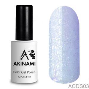 Гель-лак Akinami - Арт. ACDS03 Delicate Silk 03